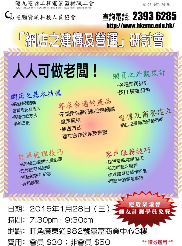 MK-021-019-00006-2015-01